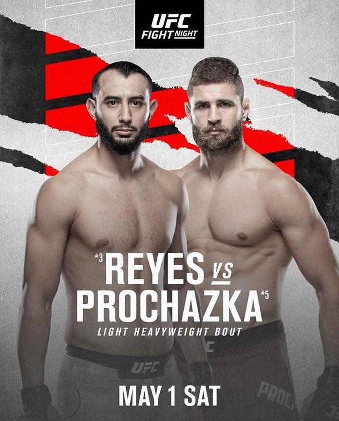 UFC on ESPN 23 start time